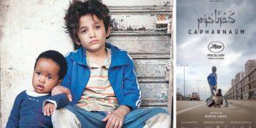 معادلة كفر ناحوم الصعبة ماذا عن أولائك الأطفال المشردين المهملين ؟